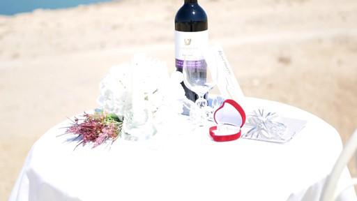 הצעת נישואין בים המלח